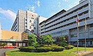 武蔵野赤十字病院 約1,230m(徒歩16分)