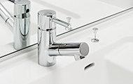 使い勝手の良い、ホースが引き出せるタイプの水栓を採用しました。見た目も美しいスリムデザインです。