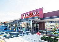 ヤオコー柏若葉町店 約110m(徒歩2分)