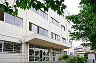 区立駒沢中学校 約590m(徒歩8分)