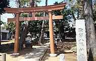駒留八幡神社 約370m(徒歩5分)