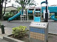 駒沢緑泉公園 約1,300m(徒歩16分)