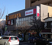 TSUTAYA桜新町店 約400m(徒歩5分)