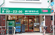 まいばすけっと浅草橋駅北店 約50m(徒歩1分)