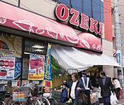 オオゼキ久が原店 約1,100m(徒歩14分)