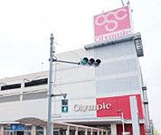 オリンピック下丸子店 約450m(徒歩6分)
