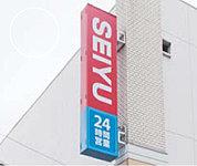 西友下丸子店 約680m(徒歩9分)
