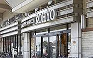 KOHYO阪急曽根店 約810m(徒歩11分)