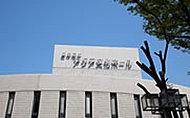 豊中市立アクア文化ホール 約700m(徒歩9分)