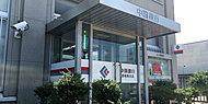 中国銀行原尾島支店 約740m(徒歩10分)