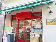 まいばすけっと西早稲田店 約150m(徒歩2分)