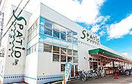 エスパティオ 小和田店 約430m(徒歩6分)