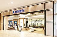 横浜銀行 湘南シークロス支店 約710m(徒歩9分)