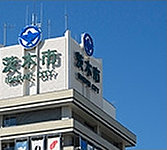 茨木市役所 約1,420m(自転車6分)