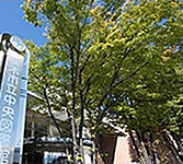 茨木市立/中央図書館 約670m(徒歩9分)