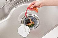 生ゴミをキッチンで粉砕し水で流せるディスポーザを採用。専用処理槽で分解・浄化して下水道に排出。※1