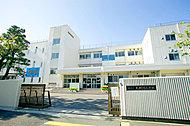 見明川小学校 約640m(徒歩8分)