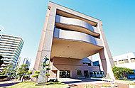 美浜文化ホール・美浜保健福祉センター 約320m(徒歩4分)