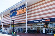 MrMax町田多摩境ショッピングセンター 約1,530m(徒歩20分)