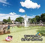 青戸平和公園 約580m(徒歩8分)