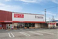 ヤマナカフランテ極楽店 約1,600m(徒歩20分)