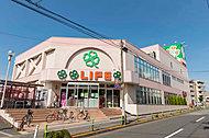 ライフ赤塚店 約380m(徒歩5分)