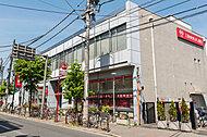 三菱東京UFJ銀行下赤塚支店 約10m(徒歩1分)