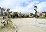 玄武公園 約550m(徒歩7分)