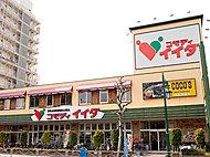 コモディイイダ東向島店 約780m(徒歩10分)