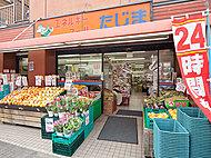 エネルギースーパーたじま押上店 約340m(徒歩5分)