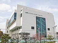 台東リバーサイドスポーツセンター 約610m(徒歩8分)