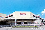 コストコ新三郷倉庫店 約4,590m(車7分)