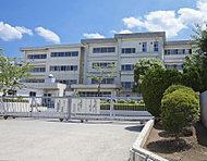 南流山中学校 約700m(徒歩9分)