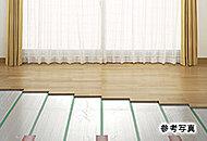輻射熱で足元から部屋全体を優しく暖める床暖房を標準装備しました。