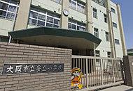 市立安立小学校 約190m(徒歩3分)