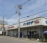 業務用食品&生鮮市場 サンプラザ布施店 約130m(徒歩2分)