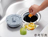 生ゴミを細かく粉砕。シンク内をいつも衛生的に保ち、環境にも家庭にもやさしく便利です。