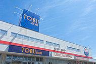 東武ストア新船橋店 約540m(徒歩7分)