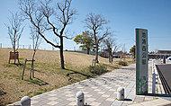 池浦西公園 約700m(徒歩9分)