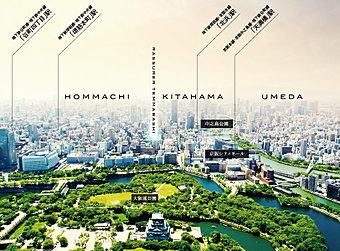 歴史的建造物や官公庁が集積している「大阪市中央区」。中之島公園も近く、自然を感じながら過ごす時間が日常となる。