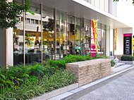 KOHYO内本町店 徒歩7分 約540m