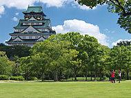 大阪城公園 徒歩12分 約930m