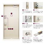 ダブルロックや防犯サムターンなど防犯性の高い玄関ドアを採用。