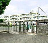 嶮山小学校 約160m(徒歩2分)