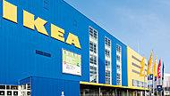 IKEA Tokyo-Bay 約2,360m(自転車10分)