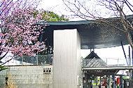 京阪坂本駅 約930m(徒歩12分)