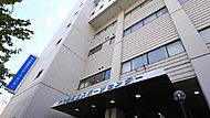 区立スポーツセンター 約920m(徒歩12分)