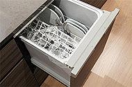 幅45cmのコンパクトなボディで約5人分の食器が洗える食器洗い乾燥機を標準装備。手洗いよりも節水でき、もちろん、家事の時間も短縮できます。