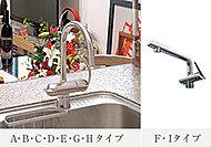 いつでも浄水に切り替えできる浄水器一体型。デザイン性も高いドイツグローエ社製の水栓です。※F・Iタイプ除く