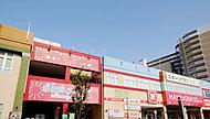 パレード泉佐野店 約180m(徒歩3分)